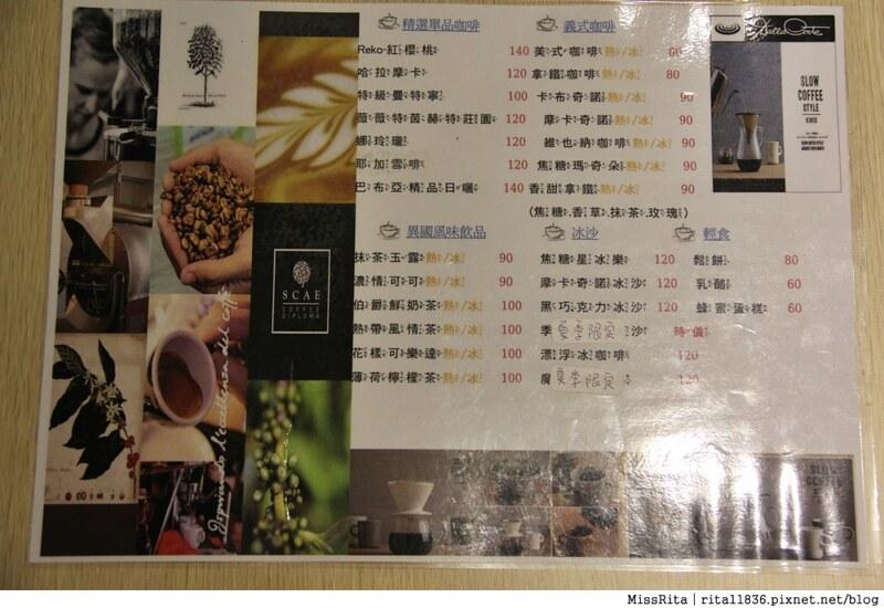 台中潭子 咖啡廳 台中咖啡 台中單品咖啡 空間咖啡 Spacecaffee3