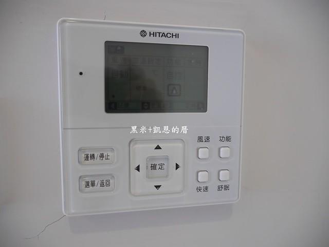 P2050647