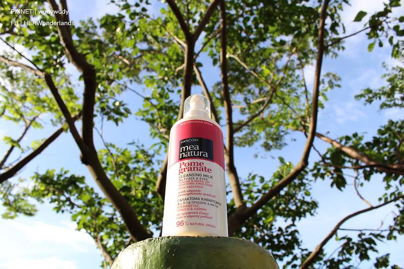 美娜圖塔紅石榴高機能水凝卸妝乳