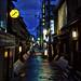 Pontocho alley, Kyoto by Arutemu