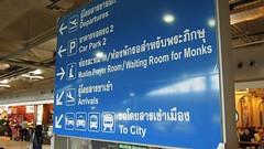 Signage, Arrivals Level, Suvarnabhumi Airport, Bangkok