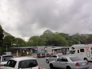 写真 2 - 2012-05-10