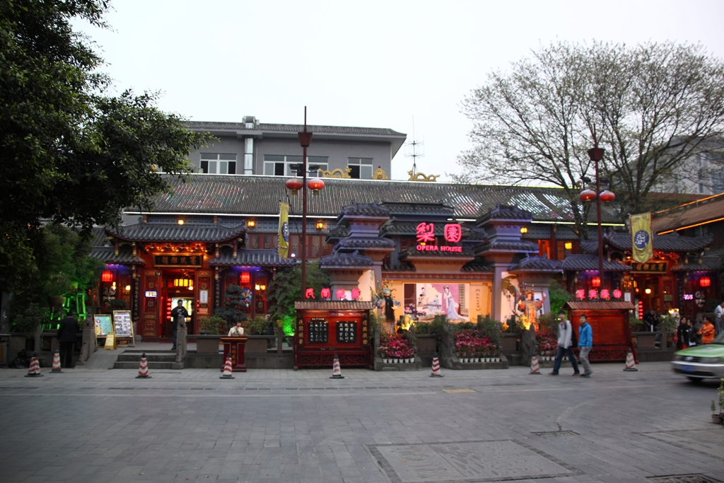 Entrance of Sichuanese opera