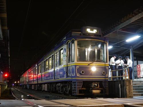 P1100989