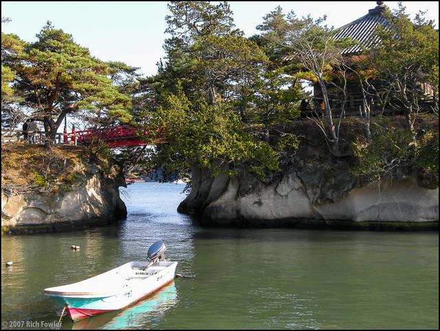Oshima Bridge