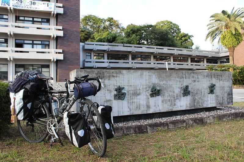 高知県庁に到着