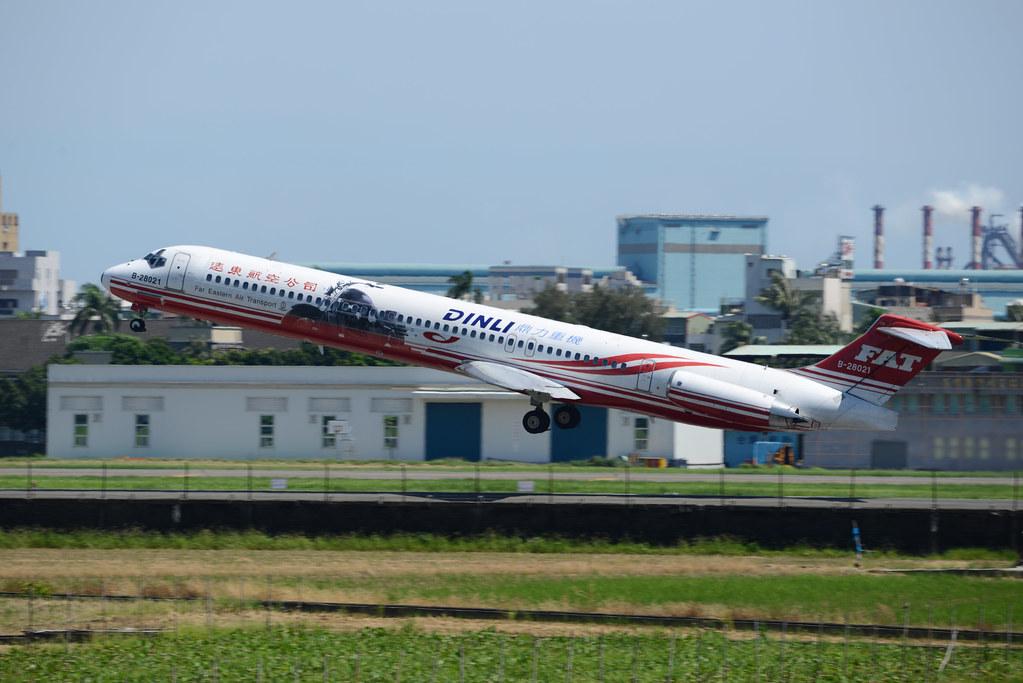 B-28021 FAT MD-82