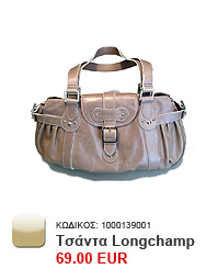 Longchamp Thumb