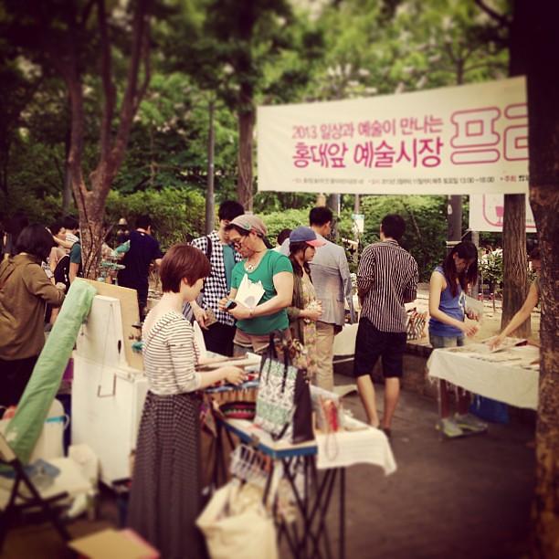 주말 홍대 나들이 #Seoul #Hongdae #Free #Market #Young #Artist