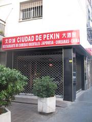 2013-02-sevilla-153-restaurante ciudad de pekin