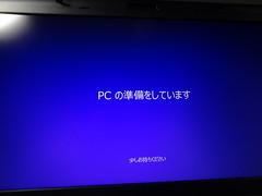 PCの準備をしています