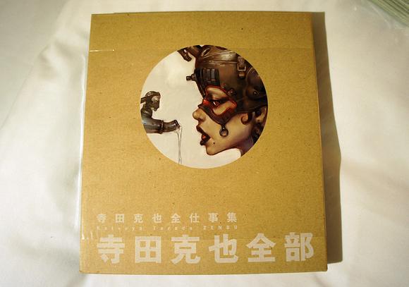 京都戰利品20