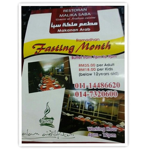 9299094951 13bf452847 buffet ramadhan 2013 perak | RESTORAN MALIKA SABA IPOH