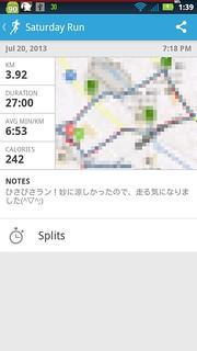 20130720_RunKeeper(Running)