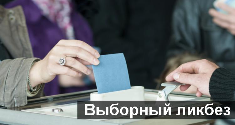 мэрия, москва, выборы