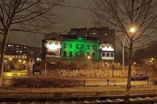 Берлинский молодёжный театр под крышей