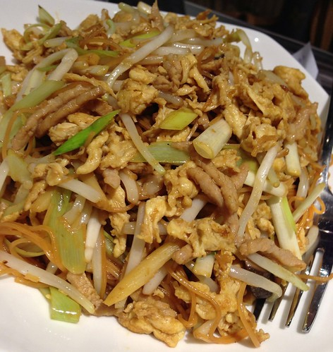 Lao Beijing's Fried Mian Xian (aka Fried Mee Swa)
