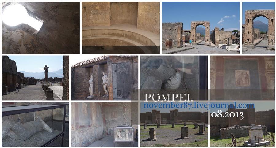 Pompei. november87.livejoural.com. 08.2013