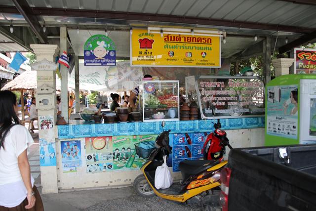 Ruamsaeb Yokkhok (รวมแซบ ส้มตำยกครก) in Hua Hin, Thailand