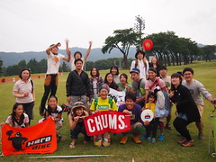 130922_CHUMS_Discbu_350