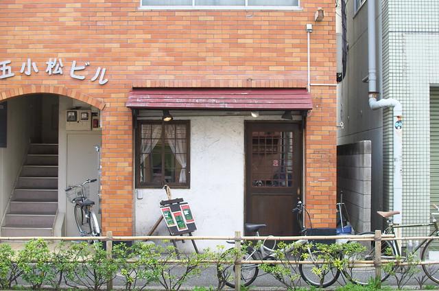 東京路地裏散歩 新井薬師前 京洋食文吉 2014年4月5日