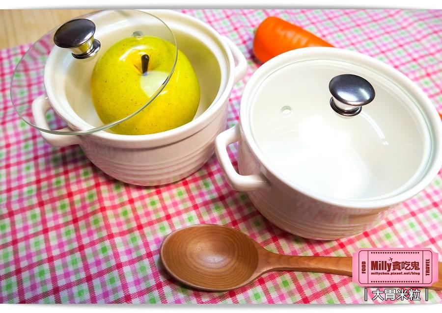 HOLA碗盤餐具0020