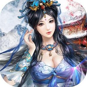 hack Nhất Kiếm Phi Thiên V3.0 Mod Cho Android 31144671115_169efd2620_o