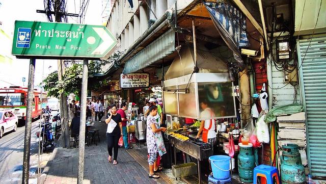 Satay vendor, Ratchathewi, Bangkok