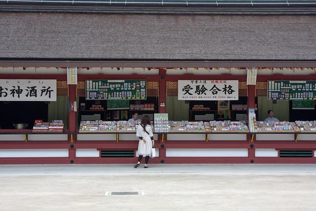 2012-kyushu-627