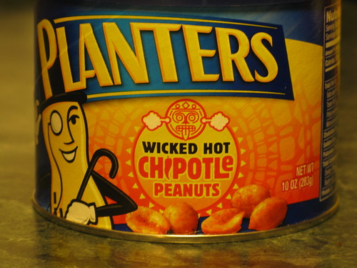 Planters Not So Hot