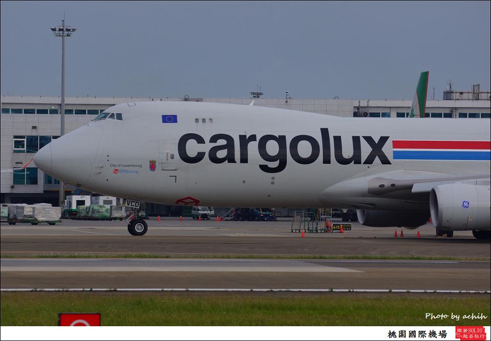 Cargolux LX-VCD-013