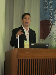 Complex commons and water governance in Mexico IASC 2013