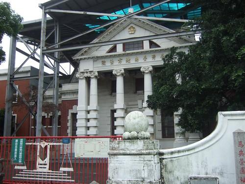 臺灣臺南地方法院