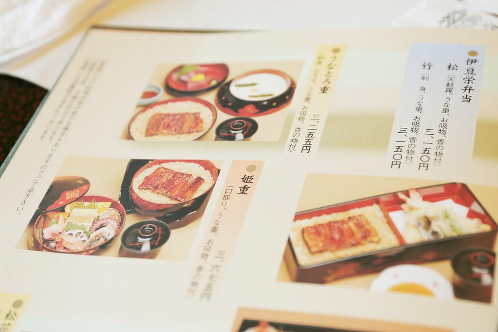 2013 Tokyo Food_089