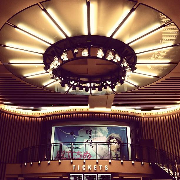 Photo:仕事あがりに先輩社員・バイトさんと「風立ちぬ」観に来たよ。(ほぼ)人生初のジブリ映画。 By Froschmann : かえるおとこ