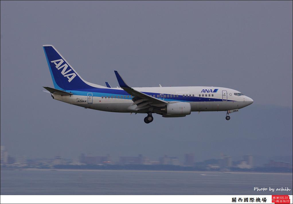 All Nippon Airways - ANA JA08AN-001