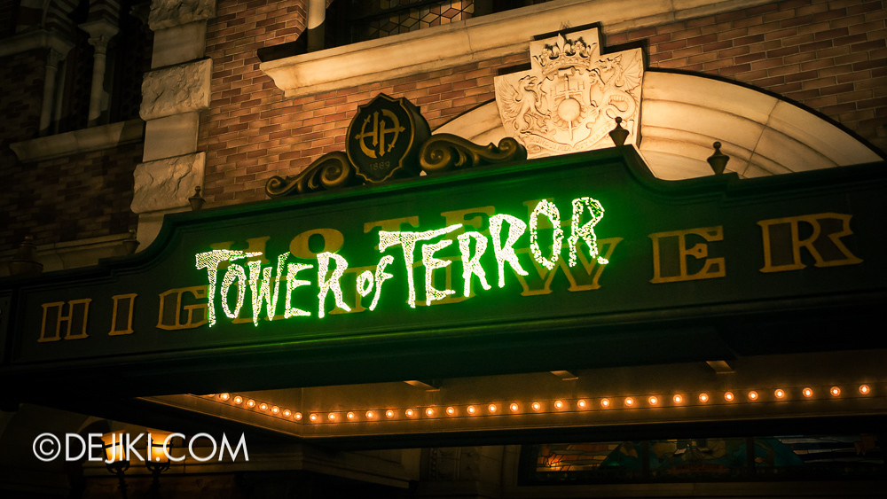 Tokyo DisneySea - Tower of Terror / haunted