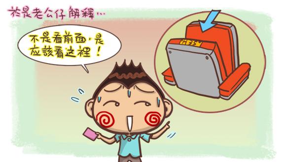 圖文插畫水瓶女王5