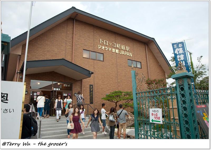 2013-09 嵐山-6