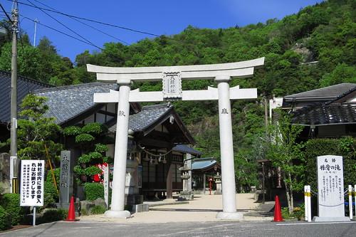 Ogashira Shrine