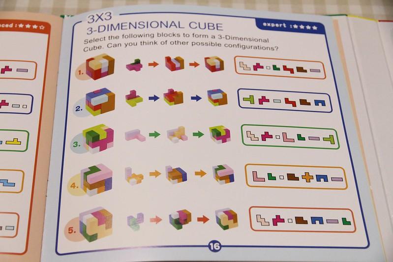 學齡國際益智玩具