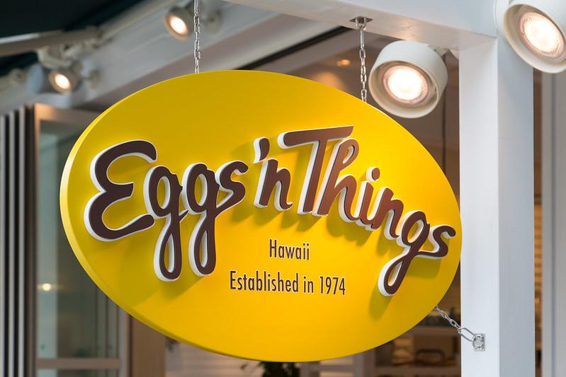 Eggs 'n Things エッグスンシングス さいたま新都心店 プレ