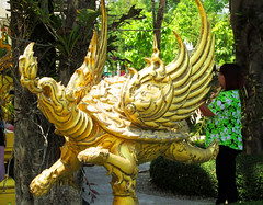 Golden Turtle with Wings Sculpture