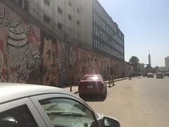 Mohamed Mahmoud street graffiti