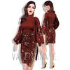 NEW! Empress Embellished Dress @ UBER!