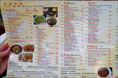香港美食東寶小館_031