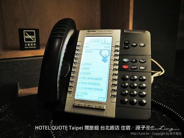 HOTEL QUOTE Taipei 闊旅館 台北飯店 住宿 81