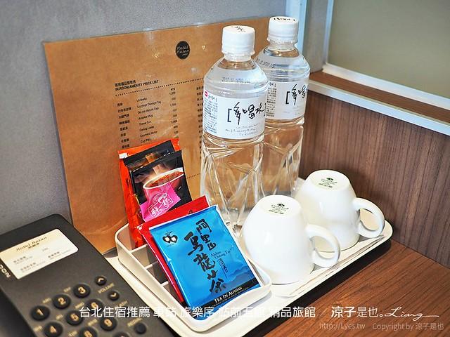 台北住宿推薦 車站 旅樂序 站前五館 精品旅館 17