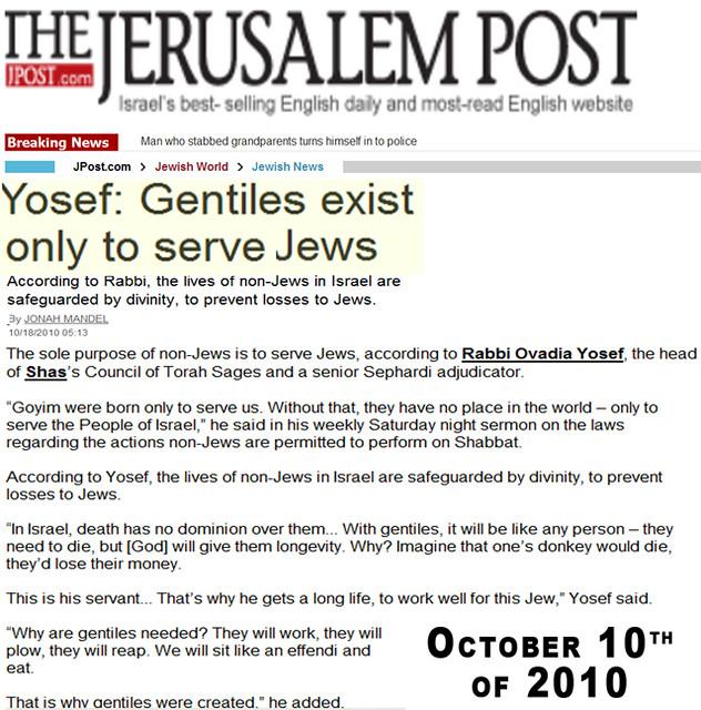 Yosef_Gentiles_Serve_Js_Jerusalem_Post_01_Lettered_640pxls