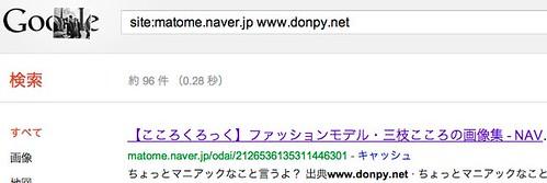 site:matome.naver.jp www.donpy.net - Google 検索